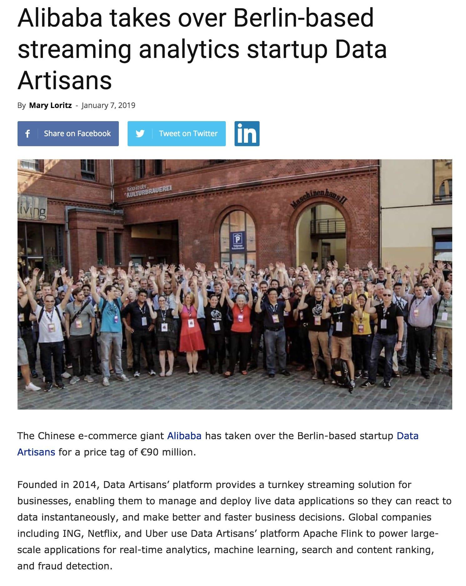 阿里巴巴收购 Data Artisans