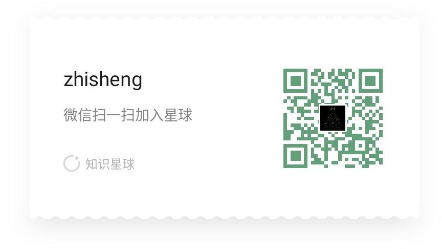 zhisheng_zsxq